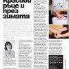 beauty_magazine_paraffin_hand_therapy